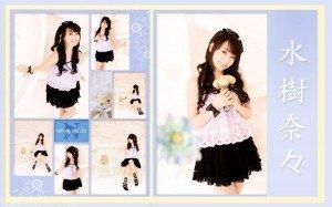 mizuki_nana_collage
